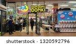 bangkok thailand   february 22... | Shutterstock . vector #1320592796