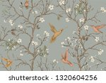 vector colorful pattern with... | Shutterstock .eps vector #1320604256