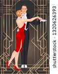 art deco vintage invitation... | Shutterstock .eps vector #1320626393