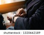 businesswoman checking... | Shutterstock . vector #1320662189