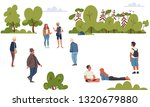 characters spend leisure time... | Shutterstock .eps vector #1320679880