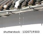 Damaged Rain Gutter Leaking