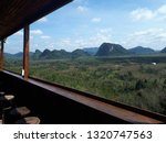 nice view at phattalung thailand | Shutterstock . vector #1320747563