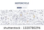 woman motorcyclist in leather... | Shutterstock .eps vector #1320780296