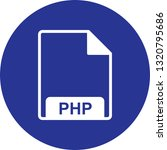 vector php icon  | Shutterstock .eps vector #1320795686