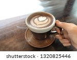 love hot coffee with smoke by... | Shutterstock . vector #1320825446