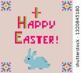 little childish linen napkin... | Shutterstock .eps vector #1320845180