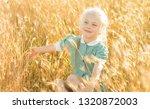 emotional portrait of a happy... | Shutterstock . vector #1320872003