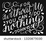 hand lettering for without me... | Shutterstock .eps vector #1320875030