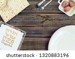 white plate with matzah or... | Shutterstock . vector #1320883196