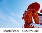 allahabad   india 15 january... | Shutterstock . vector #1320893000