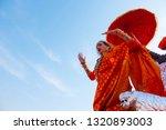 allahabad   india 15 january... | Shutterstock . vector #1320893003