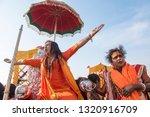 allahabad   india 15 january... | Shutterstock . vector #1320916709