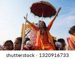 allahabad   india 15 january... | Shutterstock . vector #1320916733