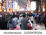 on feb 3  2019  xi 'an huimin... | Shutterstock . vector #1320939206