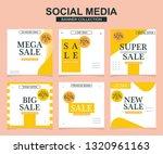 modern promotion square web...   Shutterstock .eps vector #1320961163