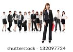 confident business woman with... | Shutterstock . vector #132097724