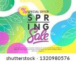 spring sale banner.trendy promo ... | Shutterstock .eps vector #1320980576