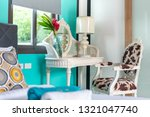 leather chair   table   flower...   Shutterstock . vector #1321047740