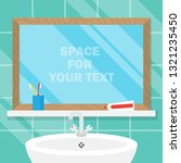 bathroom misted mirror and... | Shutterstock .eps vector #1321235450