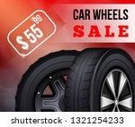 flat banner vector car wheels... | Shutterstock .eps vector #1321254233