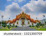 marble temple of bangkok... | Shutterstock . vector #1321300709