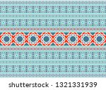 seamless texture with luxury... | Shutterstock .eps vector #1321331939