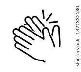 clapping hand icon vector | Shutterstock .eps vector #1321332530