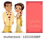 a wedding invite of a couple... | Shutterstock .eps vector #1321333889