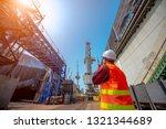 foreman  supervisor  port... | Shutterstock . vector #1321344689