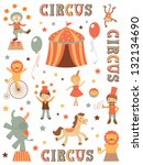 cute tent circus illustration | Shutterstock .eps vector #132134690