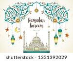 vector ramadan kareem card.... | Shutterstock .eps vector #1321392029