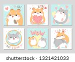 Cute Chubby Hamster Best...