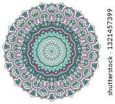 oriental mandala  coloring...   Shutterstock .eps vector #1321457399