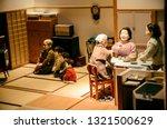 osaka  japan   november 4  2017 ... | Shutterstock . vector #1321500629