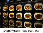bangkok  thailand  november 17...   Shutterstock . vector #1321520159