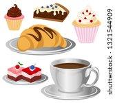 cafe set. coffee  croatan ... | Shutterstock .eps vector #1321544909