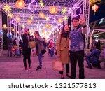 taipei   feb 21  novel chinese...   Shutterstock . vector #1321577813
