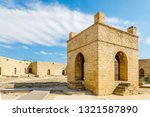 ancient stone temple of... | Shutterstock . vector #1321587890