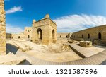 inner yard of ancient stone... | Shutterstock . vector #1321587896