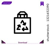 recycle bag icon vector . best...