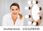 beautiful middle aged woman.... | Shutterstock . vector #1321658540
