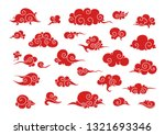 asian clouds. japan chinese... | Shutterstock .eps vector #1321693346