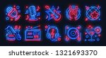 neon party icons. dance music... | Shutterstock .eps vector #1321693370