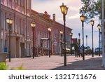 old street of vitebsk at sunset ...   Shutterstock . vector #1321711676