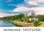 panorama of beautiful old...   Shutterstock . vector #1321712330