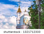 beautiful old orthodox church...   Shutterstock . vector #1321712333