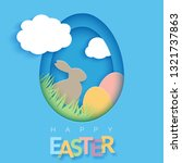 easter card with paper cut egg... | Shutterstock .eps vector #1321737863