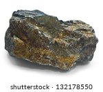 Granite Rufous Natural Gray...