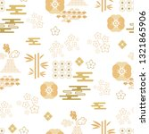 beautiful japanese seamless ... | Shutterstock .eps vector #1321865906